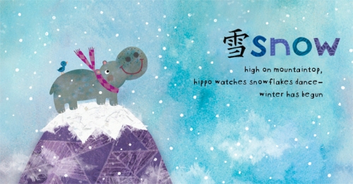 SNYDER_HB_SNOW_BETSYSNYDER