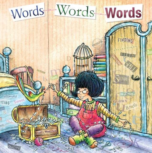hazelOne Word Pearl Interior 8