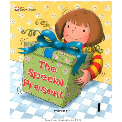 maryThe-Special-Present-1024x1024