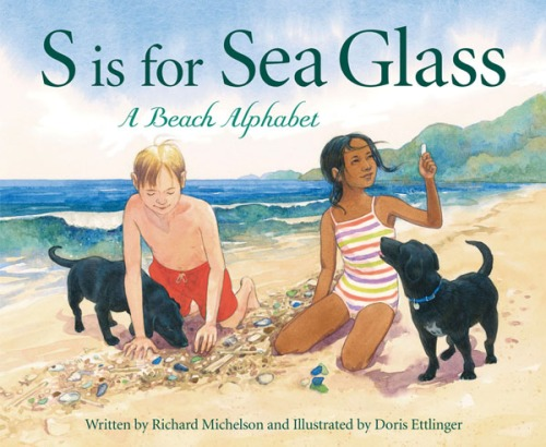 s is for Sea glassCover600