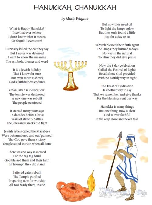 ChanukahHankkah